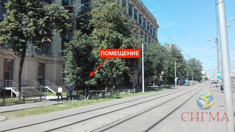Волоколамское шоссе 1 - вейпшоп - арендный бизнес У метро 9 лет окуп !