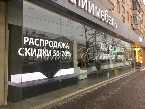 Сдаётся в аренду Торговое помещение по адресу Комсомольский проспект .