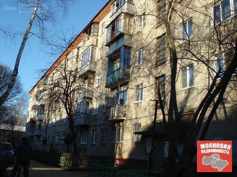 Квартира в Пушкино.
