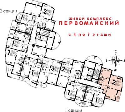 Продается квартира Ивантеевка, Первомайская ул.