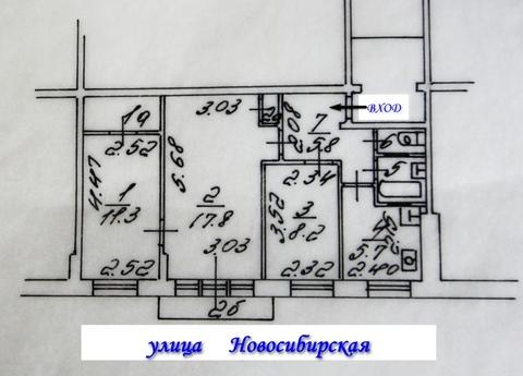 Трешка на Новосибирской в очень хорошем состоянии