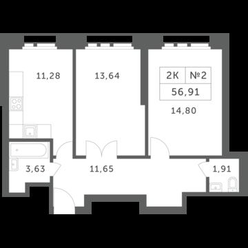 """2-комнатная квартира, 57 кв.м., в ЖК """"Спутник"""" (д. Раздоры)"""