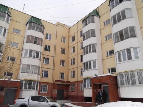 3 комнатная квартира, Серпухов, ул.Красный Текстильщик д.20