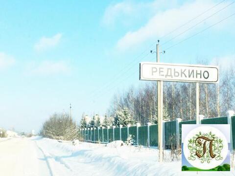 Продажа участка, Редькино, Дмитровский район
