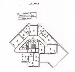 Аренда Офис 480 кв.м.