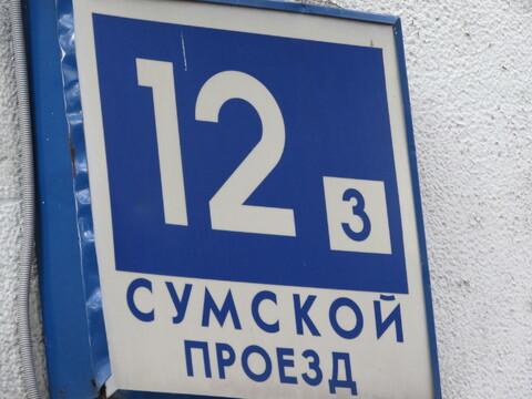 Комната 16,5 кв. в 2х к. кв, м. Чертановская