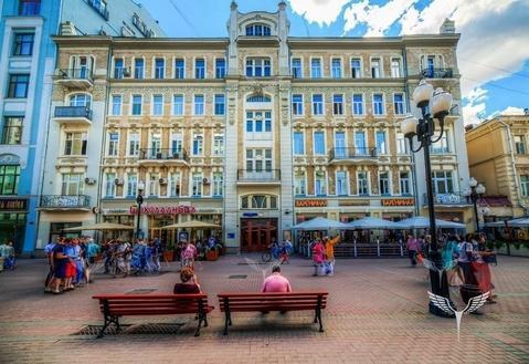 Москва, 4-х комнатная квартира, ул. Арбат д.29, 45000000 руб.
