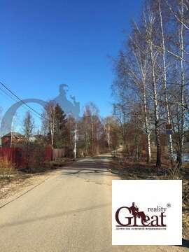 Продажа участка, Ивонино, Одинцовский район