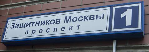 Москва, 1-но комнатная квартира, проспект Защитников Москвы д.1, 4549999 руб.