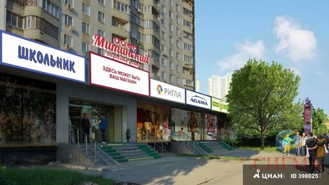 Митиская 36 ! арендный бизнес У метро С окуп 10 лет ! суперобъект!