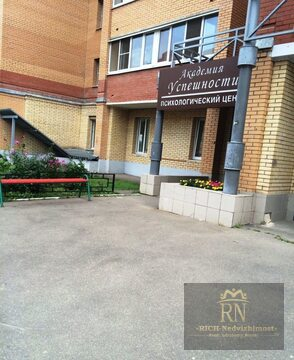 Офис 165 кв.м. в Домодедово