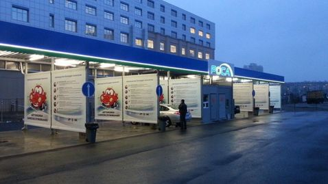 Продажа участка под автомойку самообслуживания в городе Красногорск ., 25000000 руб.