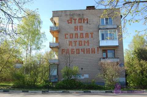 Сдается комната в Институтской части, 7500 руб.