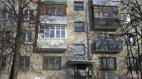 Продажа 3 комнатной квартиры Подольск Октябрьский проспект