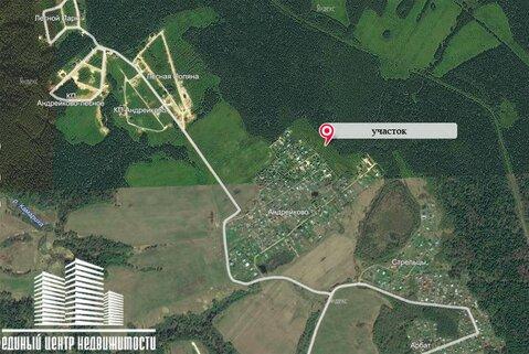 Участок 2га в районе д. Андрейково (Дмитровский район)