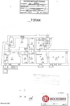 Торгово-офисное помещение 272 кв.м, ул.Арбат, д.51