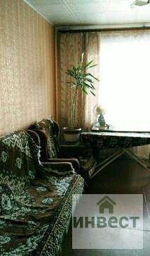 Продается трехкомнатная квартира Наро-Фоминск, п.Атепцево, ул Речная д.