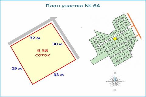 Участок 9,5 соток в кп, ипотека, рассрочка, 10 км от ЗЕЛАО г. Москвы