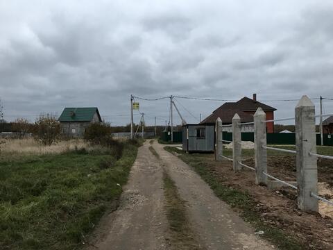 6 соток д.Ходаево ул.Дорожная