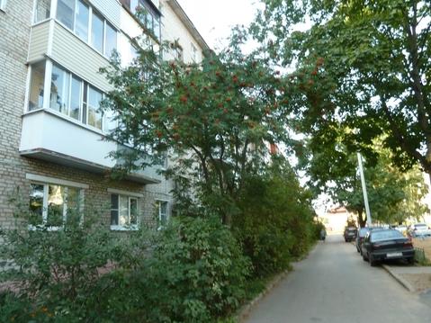 3 комнатная квартира Ногинск г, Рогожская ул, 28