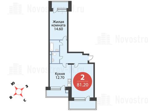 Павловская Слобода, 2-х комнатная квартира, ул. Красная д.д. 9, корп. 56, 7470400 руб.