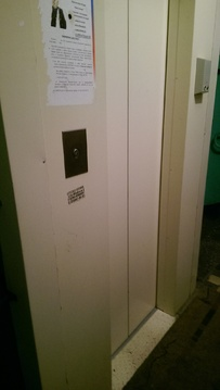 Продается комната на Автозаводской