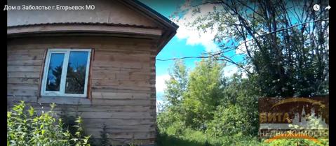 Дом 70кв.м. в Егорьевске на участке 10 соток