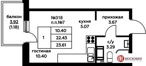 Москва, 1-но комнатная квартира, Чистая д.3, 2235000 руб.