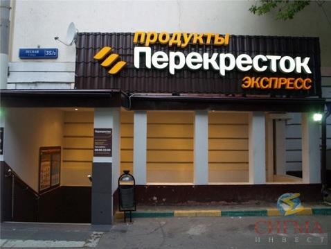 Лесная 35 метро белорусская ! перекрёсток экспресс С окуп менее 8 лет!
