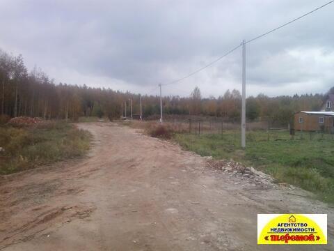 Участок 20 сот д. Колычево-Боярское Егорьевский р-н Московская обл.