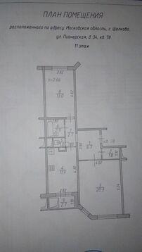 2-к квартира, Щелково, Пионерская улица, 34