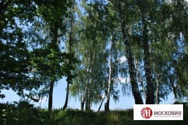 Земельный участок в д. Песье, г.Москва, 15,05 соток.Все коммуникации
