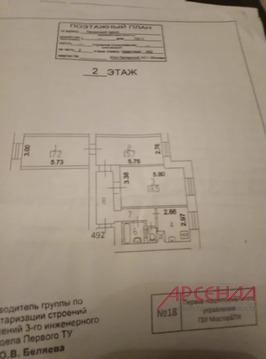 Продается отличный вариант 3 комнатной квартиры в пешей доступности от .
