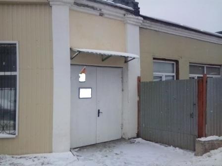 Помещение свободного назначения, 8250000 руб.