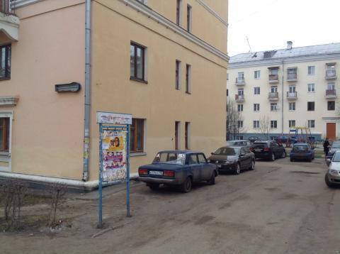 Квартира 80 кв.м. ул.Октябрьская