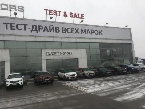 Продажа псн, Реутов, Московская область
