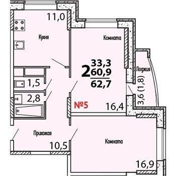 Мытищи, 2-х комнатная квартира, заречная д.5, 3550000 руб.