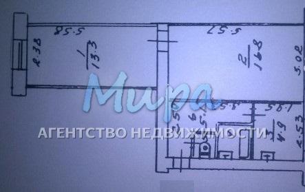 Люберцы, 2-х комнатная квартира, ул. Власова д.3, 4600000 руб.