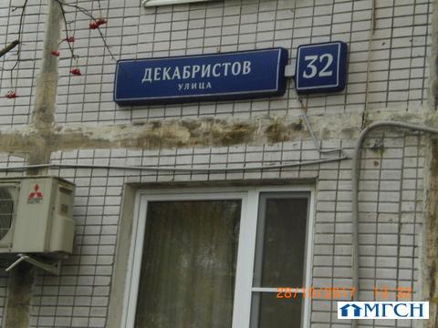 Продается 3-х комнатная квартира по адресу ул.Декабристов д.32