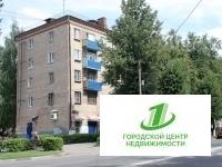 Однокомнатная квартира в центре города (ул.Менделеева)