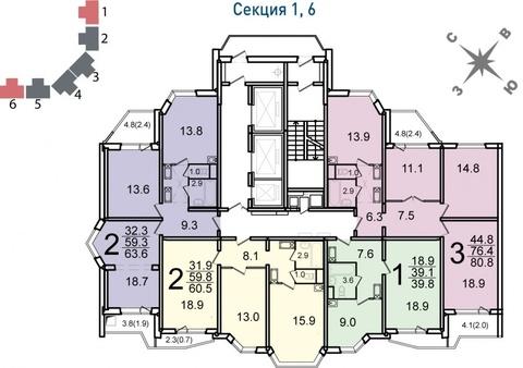 """2-комнатная квартира, 64 кв.м., в ЖК """"Некрасовка"""""""
