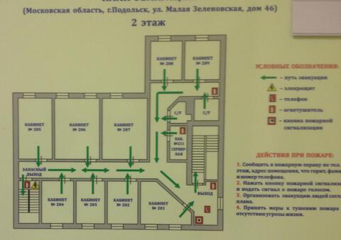 Сдаю офис в офисном центре ул. М.Зеленовская 46