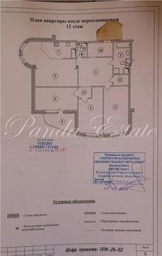 Квартира по адресу г. Химки, ул. Бабакина, д.9 (ном. объекта: 2465)