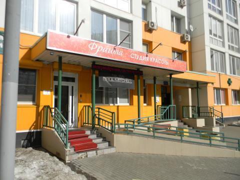 Офис Ленинский проспект д123 м. Тропарево