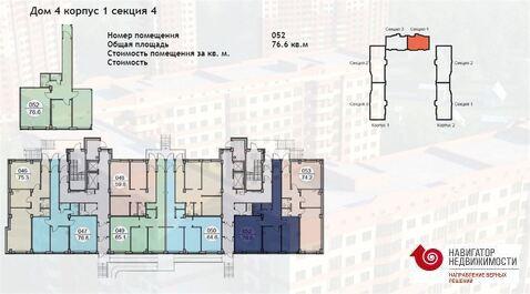Продажа псн, Путилково, Красногорский район, Путилковское ш.