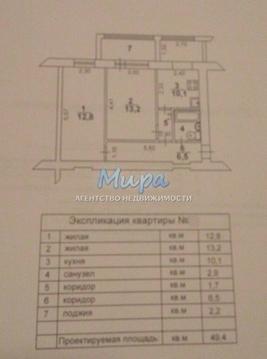 Продается 2-х комнатная квартира в центре города Лыткарино. Дом прош