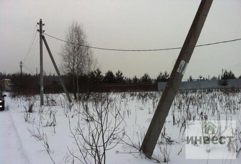 Продается земельный участок 8 соток, г. Верея СНТ Пушкарка