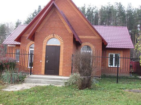 Продается дом в г. Озеры Московской области