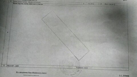Очень срочно продаю Земельный участок ИЖС, 1300000 руб.