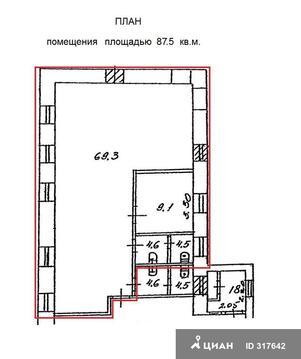 Псн 88 кв.м. метро кропоткинская, боровицкая